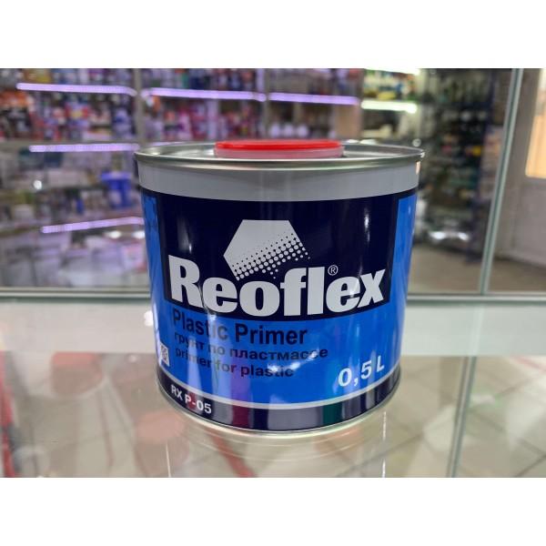 Грунт REOFLEX PLASTIC PRIMER RX P-05 по пластмассе, прозрачный